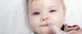 Отсасывание соплей перед закапыванием носа