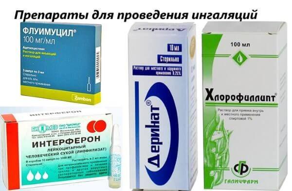 Препараты назначает доктор