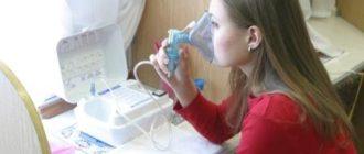 Как выбрать ингалятор от кашля и насморка для детей и взрослых