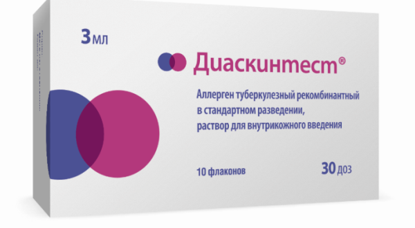 Диаскинтест - туберкулиновая проба