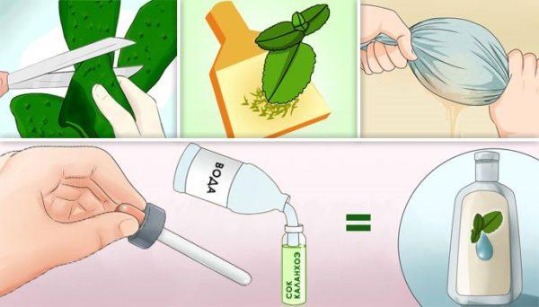 Как получить сок для лечения